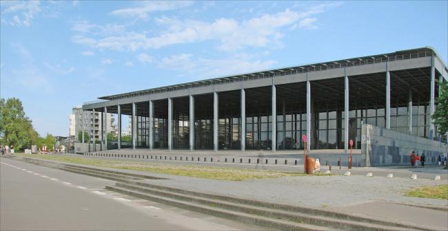 Дворец юстиции Нанта. Фото: Jean-Pierre Dalbéra via flickr.com. Лицензия CC BY 2.0