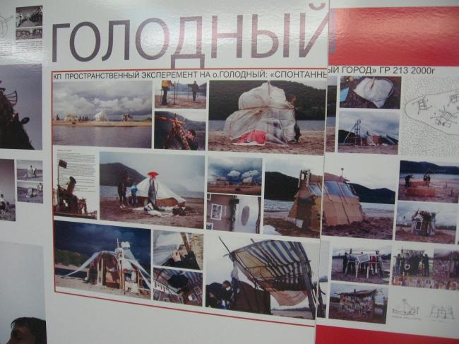 Экспозиция школы Малахова-Репиной.