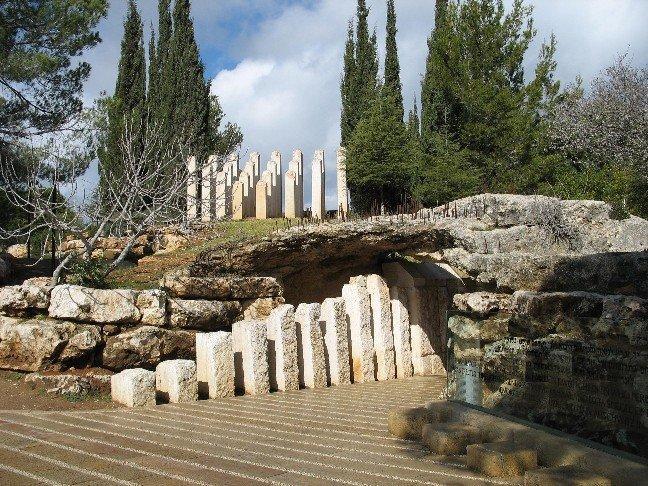 Мемориал детей, музей Яд Вашем