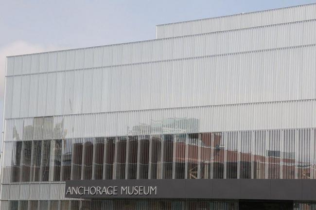 Музей Анкориджа в Центре Расмусона