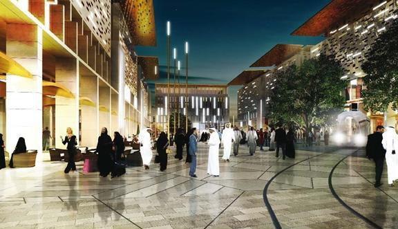 Район «Сердце Дохи»