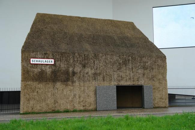 Музей Schaulager. Фотография (с) Нина Фролова