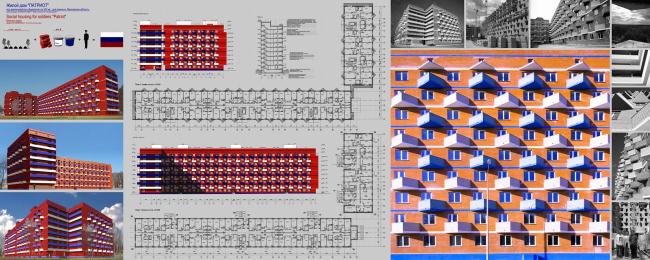 Жилой дом «Патриот» для военных.  Проект, 2009 © А-ГА
