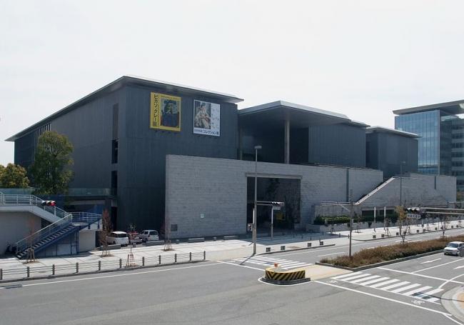 Художественный музей префектуры Хёго. Фото: Tak1701d via Wikimedia Commons. Лицензия GNU Free Documentation License, Version 1.2