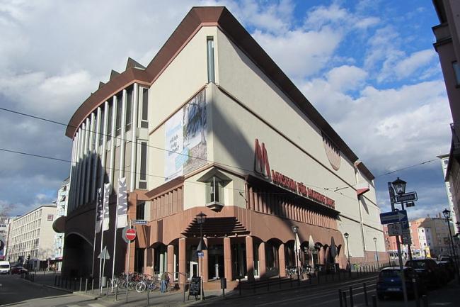 Музей современного искусства. Фото: Daviidos via Wikimedia Commons. Лицензия CC-BY-SA-3.0