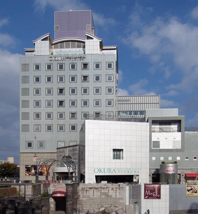 Комплекс «Цукуба-центр». Фото: Wiiii via Wikimedia Commons. Лицензия GNU Free Documentation License, Version 1.2