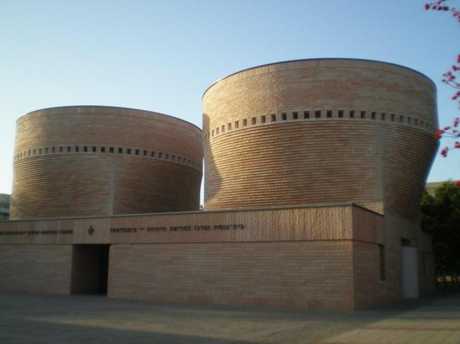 Синагога Цимбалиста и центр еврейского наследия Университета Тель-Авива © Mario Botta Architetti