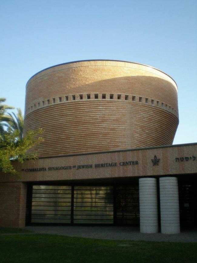 Синагога Цимбалиста и центр еврейского наследия, Университет Тель-Авива © Mario Botta Architetti