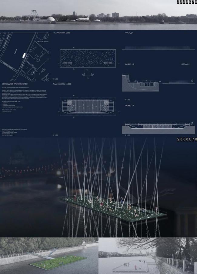 «Свободное пространство» – первая премия. ГУП МНИИП «Моспроект-4». Изображение предоставлено Ц:СА