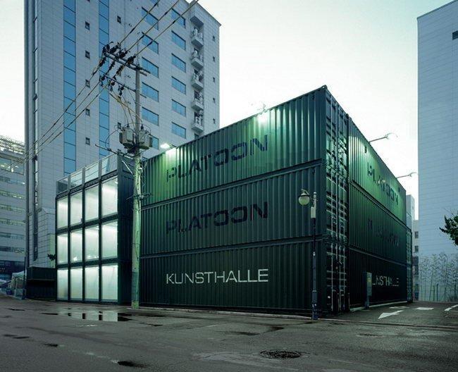 Центр Platoon Kunsthalle. Главный фасад © GRAFT