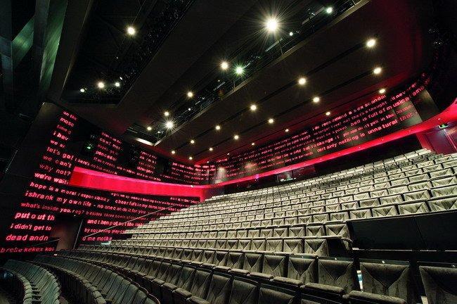 Мельбурнский концертный центр и драматический театр. Photo: John Gollings