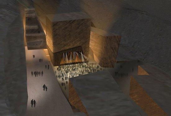 Концертный зал и конгресс-центр Paisaje telurico