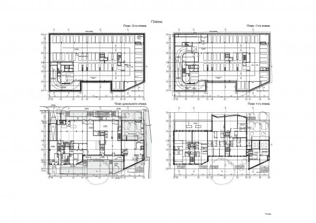 Планы этажей © Сергей Скуратов ARCHITECTS
