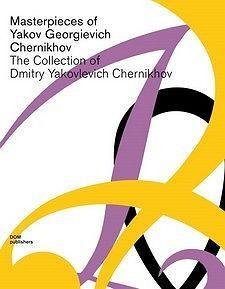 Обложка книги «Работы Якова Чернихова из собрания Дмитрия Чернихова»
