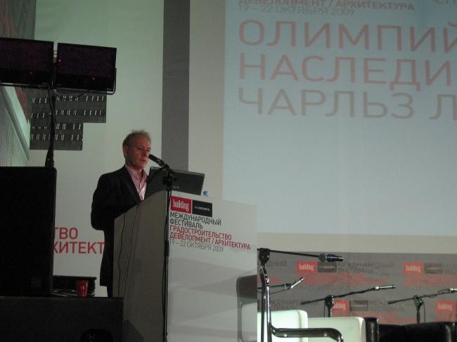 Чарльз Ледвард