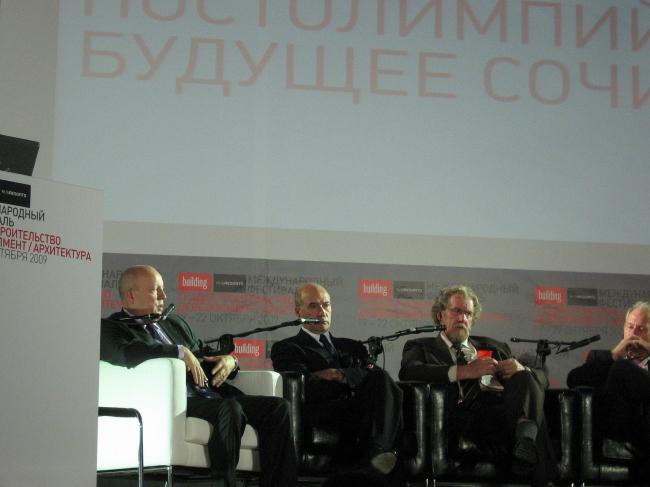 Сессия: Каким будет постолимпийское будущее Сочи? Владимир Коротаев, Андрей Боков, Роджер Бейли, Чарльз Ледвард