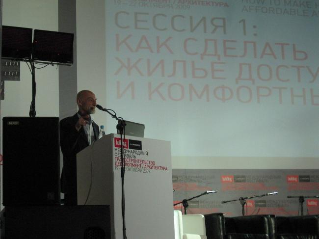 Вячеслав Глазычев