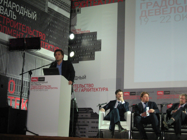 Петр Кудрявцев, Петр Шура и др. участники пресс-конференции