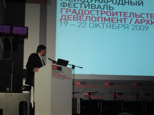 Сергей Скуратов на защите своего проекта