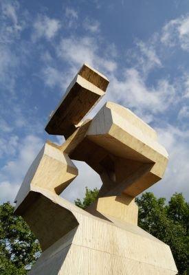 Структура Цзиньхуа II – Вертикаль