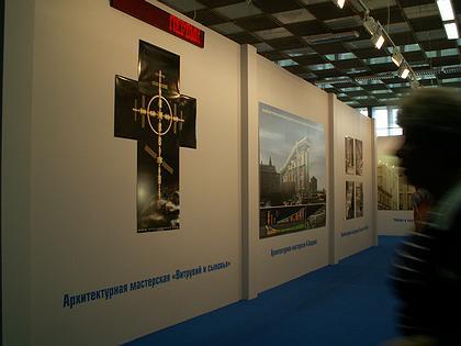 Архитектурная мастерская «Витрувий и сыновья» представила проект православного монастыря на околоземной орбите. 2004 г.
