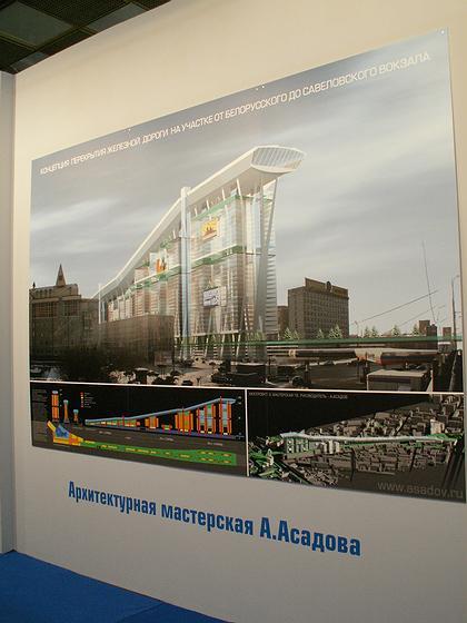 Архитектурная мастерская А.Асадова