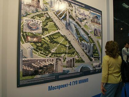 Моспроект-4 ГУП МННИП