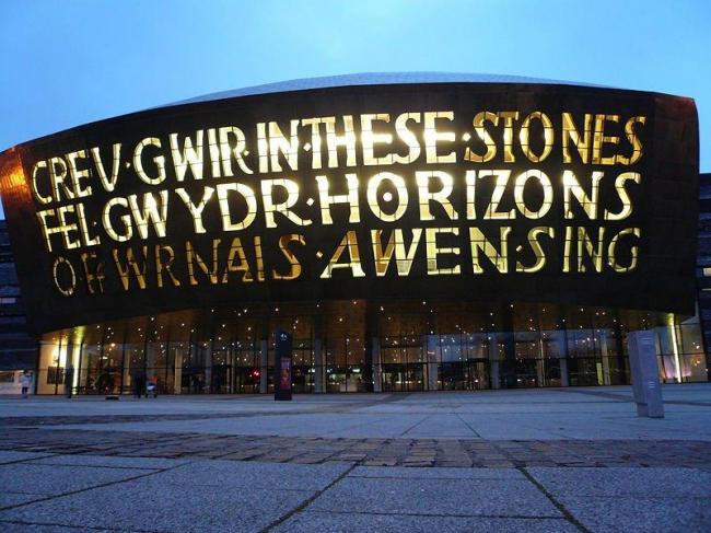 Уэльский Центр Тысячелетия