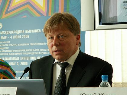 Василий Бычков,«Экспо-парк. Выставочные проекты»