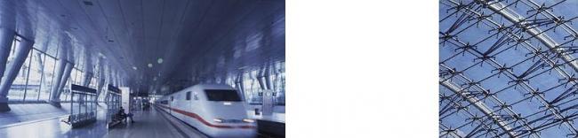 Станция аэро-экспресса, Франкфурт, 1996-99