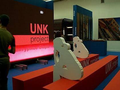 Диплом за оригинальный экспозиционный дизайн. UNK project