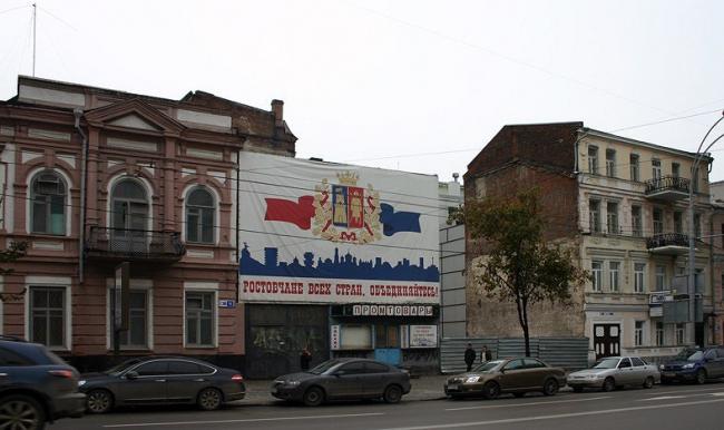 Плакат в старом городе. Фотография Марины Игнатушко