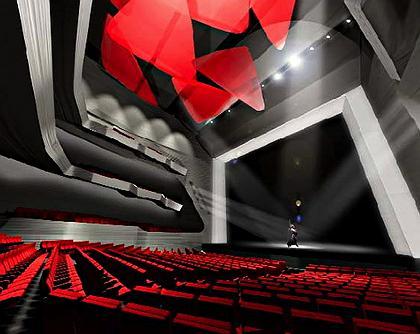 Оперный театр. Конкурсный проект
