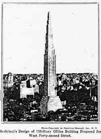 Проект башни корпорации «Херст» 1928 года