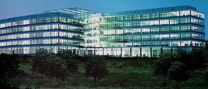 Штаб-квартира компании Metro