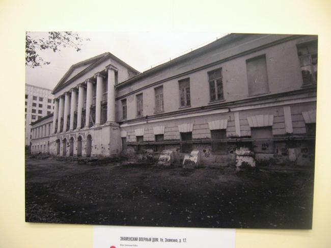 Знаменский Оперный дом, Знаменка, 12