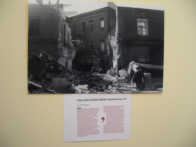 Усадьба шаховских-Глебовых-Стрешневых, Большая Никитская, 19/16