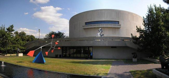 Музей Хиршхорн сегодня