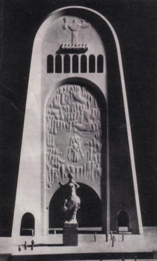 Модель монумента в Кутаиси