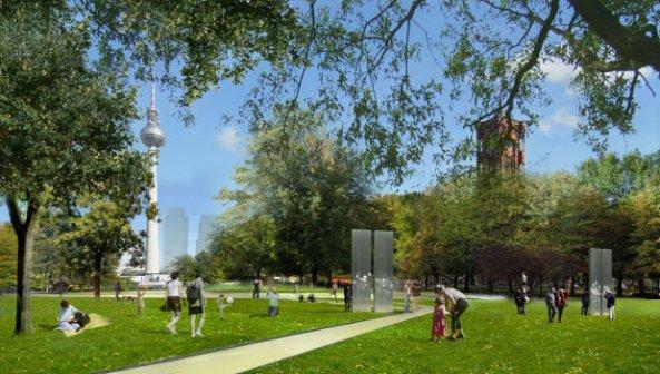 «Городской парк»