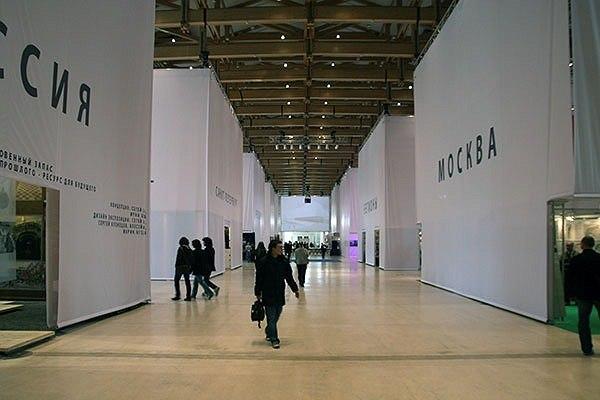 Зодчество-2009. Фотография http://rabid-worg.livejournal.com/
