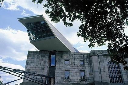 Архивный центр в Нюрнберге, Германия