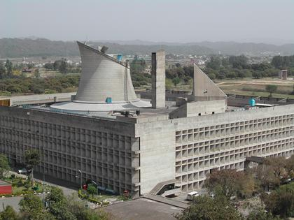 Чандигарх. Здание Ассамблеи