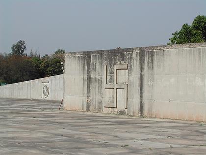 Чандигарх. Основание для Монумента мучеников