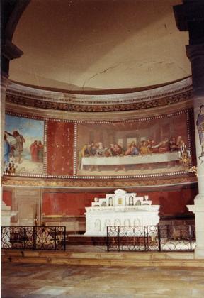 Церковь Сен-Мартен д'Арк-сюр-Тий. Вид хора