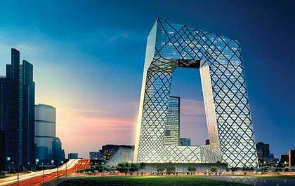 Здание Центрального Китайского Телевидения