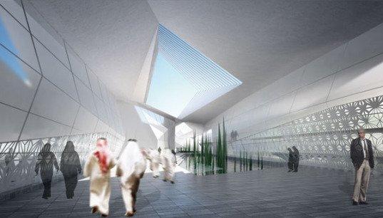 Центр изучения и исследования нефти Короля Абдаллы