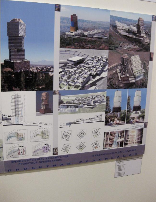 проект архитектурной мастерской Вазгена Захарова