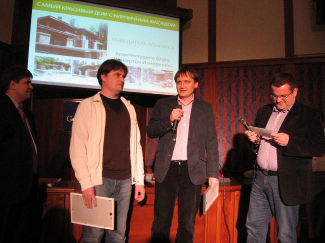 Победители конкурса Архитектурное бюро «Четвертое Измерение»