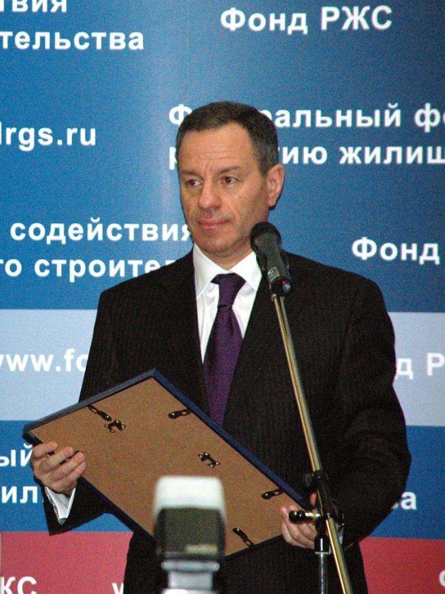 Диплом готовится вручать Генеральный директор Фонда РЖС Александр Браверман